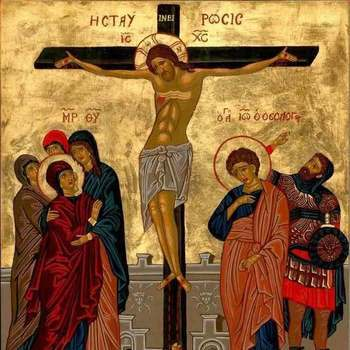 Liturgy of the Lord's Passion