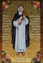Feast of Saint Rose