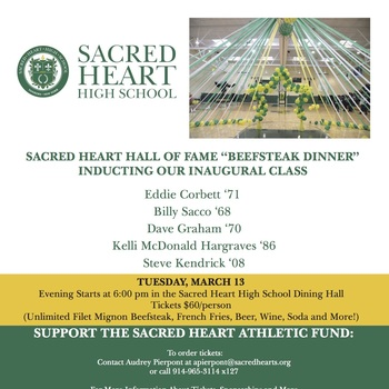 Announcing the 2018 Hall of Fame Beefsteak Dinner