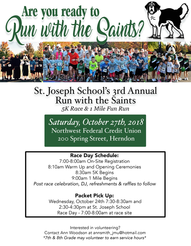 St  Joseph Catholic School | Run with the Saints | Herndon, VA