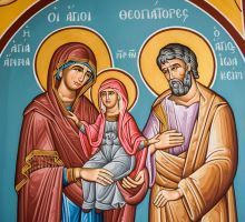 icon of St. Anne, St. Joachim, and St. Mary
