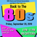 Adult/Parent Back to School Dance (click here to purchase tickets)