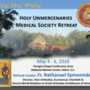 Holy Unmercenaries Medical Society Retreat