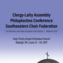 Clergy-Laity, Philoptochos and SFGOCM Detailed Schedule Released