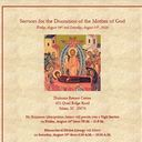 Services for the Dormition of the Mother of God