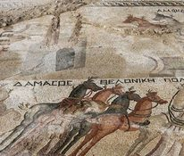 Ancient Mosaic Revealed in Cyprus