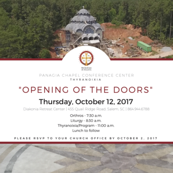 "First Thyranoixia - ""Opening of the Doors"" for the Conference Center in the Panagia Chapel"