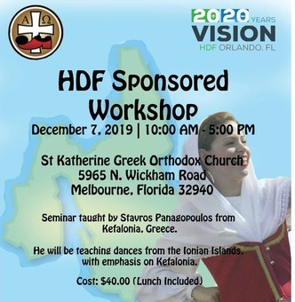 HDF Workshop - Melbourne, FL