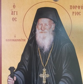His Eminence Speaks About St. Porphyrios