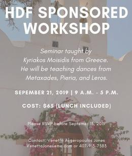 HDF Workshop - Orlando, FL