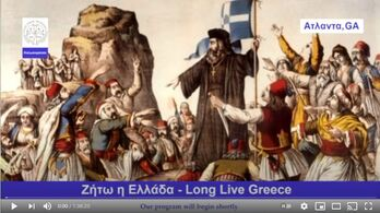 Video: Annunciation Cathedral's Greek Independence Bicentennial Program