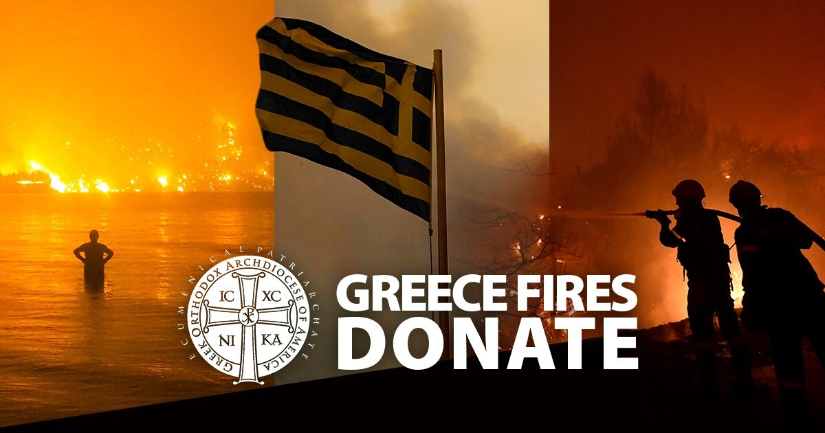 Donate to the Greece Wildfires