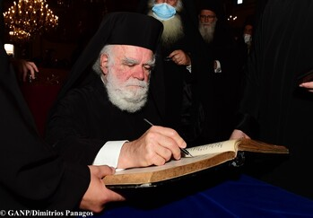 His Eminence Celebrates the New Year at the Phanar