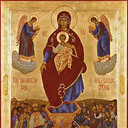 Virtual Lecture on Marian Icons