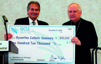 Seminary receives GCU funds