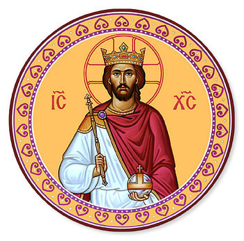 "The Feast of Christ the King? You had me at ""Feast."""