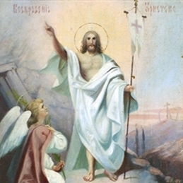 Why Your View of the Resurrection Affects Your View of Everything Else
