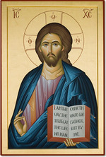 Icon of Christ Pantocrator (Christ the Ruler of All)