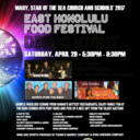 East Honolulu Food Festival April 29th 2017