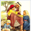 Twenty-fifth Sunday in the Ordinary Time