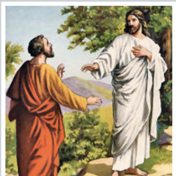 21st Sunday of the Ordinary Time