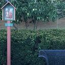OUTDOOR Stations of the Cross - Daylight hours