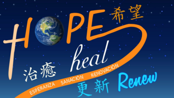 Hope, Heal, Renew - Virtual Conference