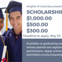 Knights of Columbus Scholarship for Students