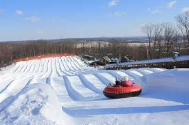 Youth Program: Snow Tubing Trip