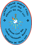 Eritrean Geez Rite Catholic Charismatic Renewal Washington DC Metro Area