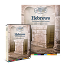 HEBREWS: THE NEW AND ETERNAL COVENANT