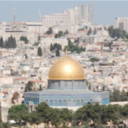 Win a Pilgrimage to the Holy Land!