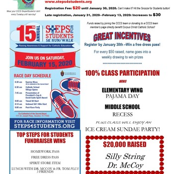 Steps for Students Incentives!
