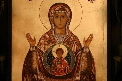 Mother of God at Prayer