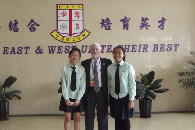 VASJ forges relationships in China