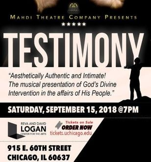 Testimony: An Inspirational Musical