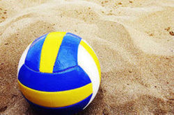 Diocesan Youth Volleyball League