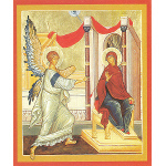 Annunciation of the Blessed Virgin Mary (Manassas,VA)