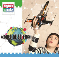 The World of Science - Deadline to Enroll