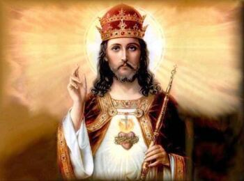 Feast of Christ the King - Sunday 11/22