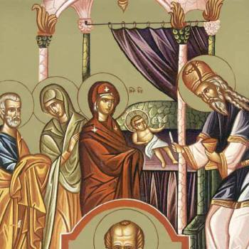 New Year's Day/Feast of the Circumcision