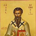 Circumcision of our Lord & Savior, Jesus Christ & Feast of St. Basil the Great