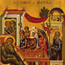 Feast of the Nativity of the Theotokos