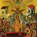 Eve of Feast of the Dormition of the Theotokos