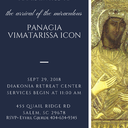 Arrival of Miraculous Icon to Panagia Chapel