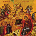 Eve of the Nativity of Christ