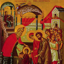 Feast of the Entrance of the Theotokos into the Temple