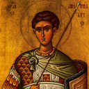 Feast of The Holy Great Martyr Demetrius the Myrrh-streamer