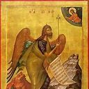 Feast of the Synaxis of John the Holy Glorious Prophet, Baptist, & Forerunner