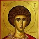 Feast of St. George the Great Martyr on Bright Monday